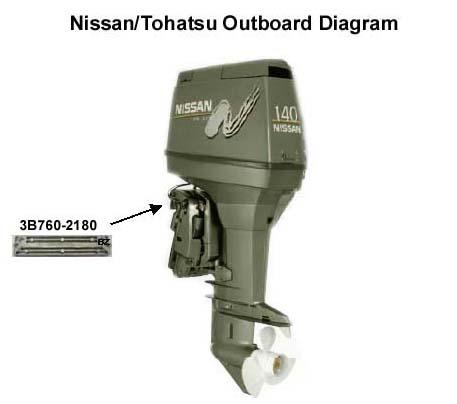 3c760 2181 nissan tohatsu transom bar zinc anode 3b760 2180 55321 94900 5030907